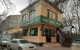Магазин площадью 70 м², мкр Айнабулак-2 71 — Макатаева за 25 млн 〒 в Алматы, Жетысуский р-н