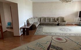3-комнатная квартира, 107.6 м², 5/5 этаж, Айтиева 8 — Айтеке би за 22 млн 〒 в Таразе