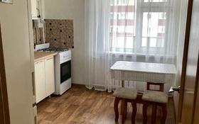 2-комнатная квартира, 50 м², 6/9 этаж, Жалела Кизатова за 17.2 млн 〒 в Петропавловске