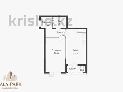 1-комнатная квартира, 45.2 м², 8/17 этаж, Егизбаева — Сатпаева за 20.5 млн 〒 в Алматы, Бостандыкский р-н