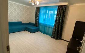 3-комнатная квартира, 72 м², 1/4 этаж, Е652 улица 2Б за 28.5 млн 〒 в Нур-Султане (Астана), Есиль р-н
