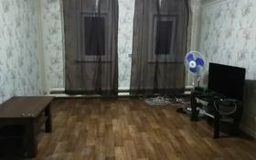 4-комнатный дом, 62 м², 43 сот., проспект славы 76 за 4.5 млн 〒 в Белгороде