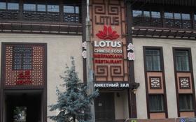 Ресторан за 770 млн 〒 в Алматы, Медеуский р-н