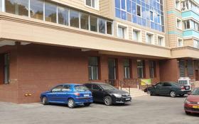 Помещение площадью 220 м², Досмухамедова 97 за 160.6 млн 〒 в Алматы, Алмалинский р-н