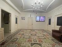 3-комнатная квартира, 135 м², 4/12 этаж, 17-й мкр 7 за 47 млн 〒 в Актау, 17-й мкр