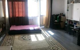 2-комнатная квартира, 83.5 м², 2/5 этаж помесячно, мкр Думан-2 8 за 150 000 〒 в Алматы, Медеуский р-н