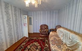 4-комнатная квартира, 75.9 м², 5/5 этаж, Сулейменова 6 за 13.9 млн 〒 в Кокшетау
