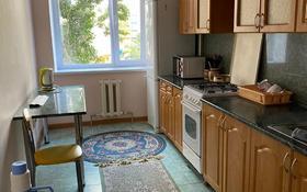 2-комнатная квартира, 65 м², 2/9 этаж, Адмирал Льва Владимирского 2В за 19.5 млн 〒 в Атырау