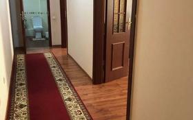3-комнатная квартира, 100 м², 8 этаж помесячно, Сауран 7 — Алматы за 200 000 〒 в Нур-Султане (Астана), Есиль р-н