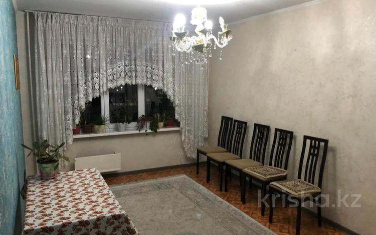 3-комнатная квартира, 63 м², 4/5 этаж, Мкр Орбита-2 — Торайгырова за 25.4 млн 〒 в Алматы, Бостандыкский р-н
