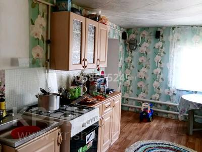 2-комнатный дом, 76.6 м², 0.086 сот., Скоробогатова 46 за 3.7 млн 〒 в Таскала