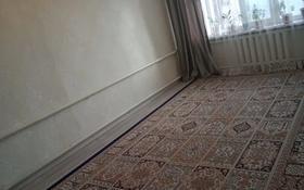 4-комнатная квартира, 100.12 м², 2/3 этаж, 3мкр 16 за 10 млн 〒 в Кульсары