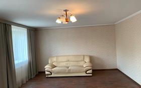 2-комнатная квартира, 83.8 м², 2/9 этаж, мкр Михайловка , Крылова 36 за 21 млн 〒 в Караганде, Казыбек би р-н