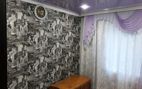 4-комнатная квартира, 102 м², 1/9 этаж, улица Машхур Жусупа 113 за 14 млн 〒 в Экибастузе