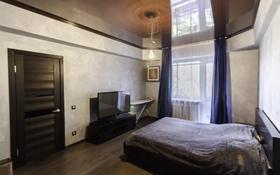 1-комнатная квартира, 36 м², 3/5 этаж посуточно, Фурманова 80 — Айтеке би за 9 999 〒 в Алматы, Медеуский р-н