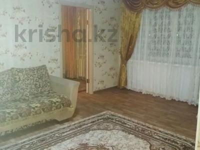 2-комнатная квартира, 45 м², 1/5 этаж посуточно, Гагарина 15 за 8 000 〒 в Рудном — фото 4
