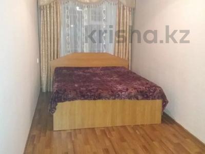2-комнатная квартира, 45 м², 1/5 этаж посуточно, Гагарина 15 за 8 000 〒 в Рудном — фото 5