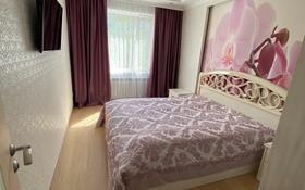 4-комнатная квартира, 80.7 м², 2/5 этаж, мкр Юго-Восток, Гульдер 1 11 за 32.6 млн 〒 в Караганде, Казыбек би р-н
