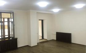 Офис площадью 108.9 м², Сейфуллина — Богенбай батыра за 90 млн 〒 в Алматы, Алмалинский р-н