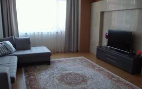 2-комнатная квартира, 100 м², 8/20 этаж помесячно, проспект Рахимжана Кошкарбаева 8 за 220 000 〒 в Нур-Султане (Астана)