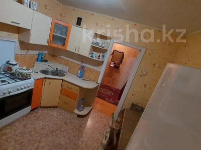 2-комнатная квартира, 54 м², 4/5 этаж, Штабная улица 13 за 10 млн 〒 в Костанае — фото 6