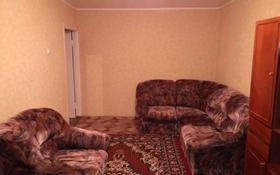 2-комнатная квартира, 54 м², 2/9 этаж помесячно, мкр Юго-Восток, 27й микрорайон 2 за 70 000 〒 в Караганде, Казыбек би р-н