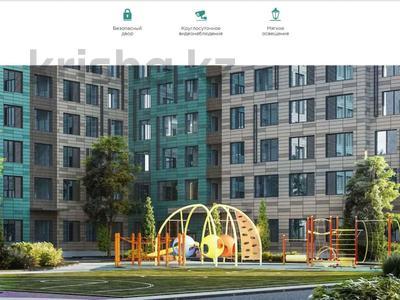 3-комнатная квартира, 100 м², 8/18 этаж, Достык 10/1 за 47 млн 〒 в Нур-Султане (Астане), Есильский р-н