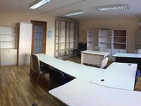 Офис площадью 38 м²