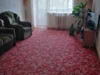3-комнатная квартира, 60 м², 3/5 этаж