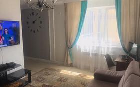 3-комнатная квартира, 90 м², 4/7 этаж, Александр Бараев 18/1 за 39.5 млн 〒 в Нур-Султане (Астана), р-н Байконур