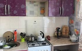 3-комнатная квартира, 61 м², 5 этаж помесячно, 3 мкр 14 за 45 000 〒 в Лисаковске