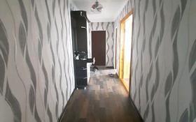 3-комнатная квартира, 67 м², 9/10 этаж помесячно, проспект Шакарима 1 за 85 000 〒 в Семее