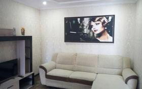 2-комнатная квартира, 45 м², 2/5 этаж посуточно, Комиссарова 26 — Бухар Жырау за 12 000 〒 в Караганде, Казыбек би р-н