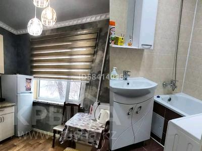 1-комнатная квартира, 60 м², 2/5 этаж посуточно, улица Мира 30 за 6 000 〒 в Жезказгане — фото 4