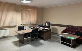 Офис площадью 156.9 м², Газизы Жубановой за 60 млн 〒 в Актобе