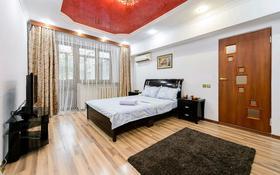 1-комнатная квартира, 37 м², 3/5 этаж посуточно, Гоголя 42 — Тулебаева за 10 000 〒 в Алматы