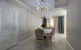 3-комнатная квартира, 105.3 м², 13/13 этаж, Абая за 43 млн 〒 в Караганде, Казыбек би р-н