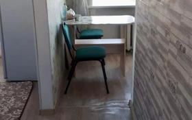 1-комнатная квартира, 32 м², 3/4 этаж, Абая 130 за 8.8 млн 〒 в Кокшетау