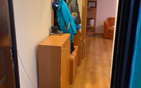 2-комнатная квартира, 44.9 м², 5/5 этаж, Авангард-4 15 за 9.5 млн 〒 в Атырау, Авангард-4