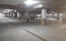 Паркинг за 40 000 〒 в Нур-Султане (Астана), Сарыарка р-н