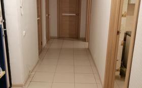 3-комнатная квартира, 70 м², 6/11 этаж, Косшыгулулы 21 за ~ 24.6 млн 〒 в Нур-Султане (Астана), Сарыарка р-н