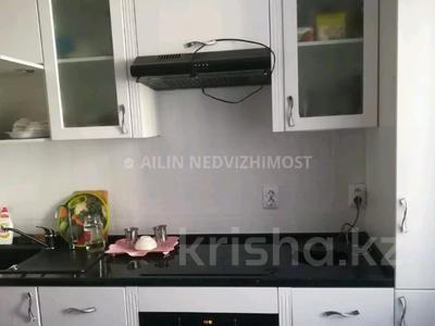 1-комнатная квартира, 45 м², 4/7 этаж, проспект Мангилик Ел 53 за ~ 19.8 млн 〒 в Нур-Султане (Астана), Есиль р-н — фото 10