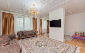 5-комнатная квартира, 224 м², 2/9 этаж, проспект Мангилик Ел 39 за 140 млн 〒 в Нур-Султане (Астана)