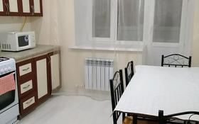 2-комнатная квартира, 56 м², 1/7 этаж посуточно, Батыс-2 49 Д за 8 000 〒 в Актобе, мкр. Батыс-2
