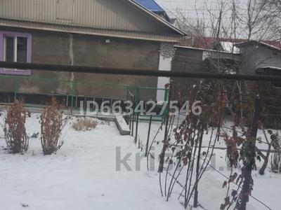 4-комнатный дом, 79 м², 7.5 сот., Кондротовича 52 за 32 млн 〒 в Алматы, Турксибский р-н