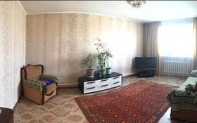 5-комнатный дом, 130 м², 15 сот., Труда 6 за 11.5 млн 〒 в Бишкуле