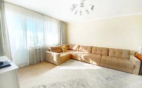 2-комнатная квартира, 98 м², 17/17 этаж, мкр Таугуль — Саина за 34 млн 〒 в Алматы, Ауэзовский р-н