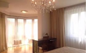 4-комнатная квартира, 147 м², 5/9 этаж, Аль-Фараби 53 — Маркова за 70 млн 〒 в Алматы, Бостандыкский р-н