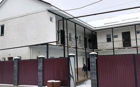 3-комнатная квартира, 36 м² помесячно, Дача Нурбереке 1 за 50 000 〒 в