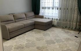 1-комнатная квартира, 38 м², 2/7 этаж, 38-я 21/1 за 20.5 млн 〒 в Нур-Султане (Астана), Есильский р-н